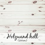 Holzwand hell (200 cm)