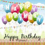 Happy Birthday (200 cm)